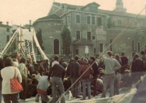 1984 07