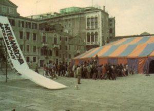 1984 08