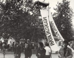 1984 12