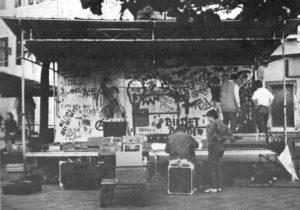 1984 16