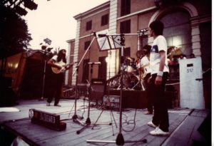 A0910003F02 1982 Concerto compagni arrestati - Luna Nera
