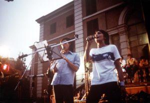 A0910003F05 1982 Concerto compagni arrestati - Luna Nera