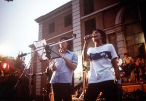 A1303001F05 1982 Concerto per i compagni arrestati - Luna Nera